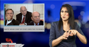 Sign1News anchor Crystal Cousineau - White House Chief of Staff expected to resign (ASL - 12.7.18)