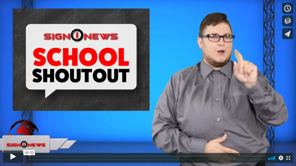 School Shout Out Promotional Video